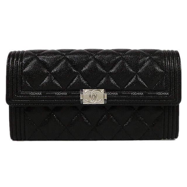 シャネル ボーイシャネル マトラッセ フラップ 長財布 黒(ブラック) グレインドカーフ A80286 新品