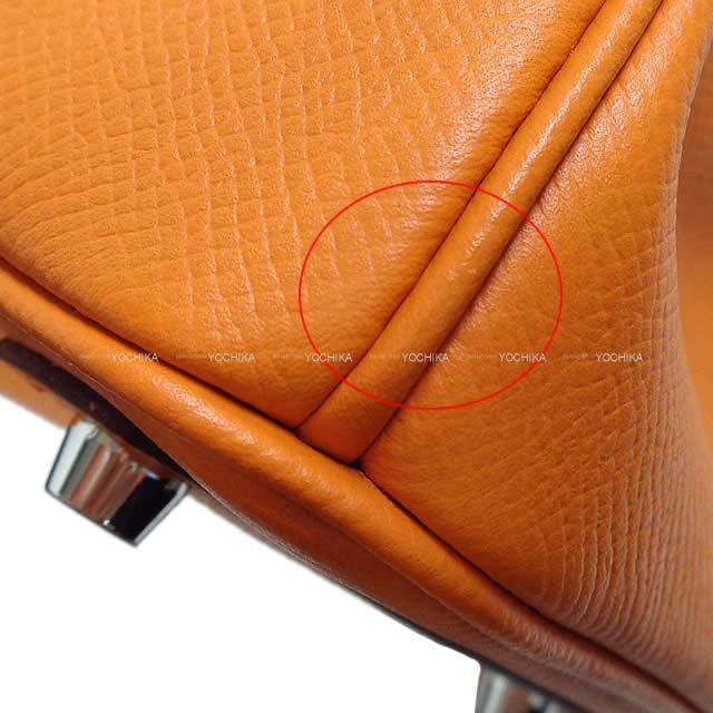 HERMES エルメス ハンドバッグ バーキン30 アプリコット エプソン シルバー金具 展示新品