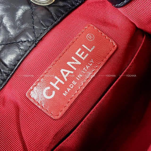 CHANEL シャネル マトラッセ チェーン ショルダー フラップ バッグ サーモンピンク