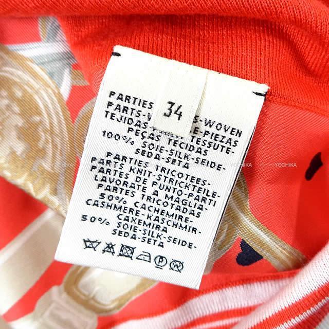 """HERMES エルメス レディース  ツイルレーヌ カーディガン """"カヴァルカドゥールズーム"""" 黒/白 #34 新品未使用"""