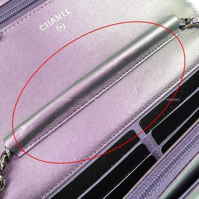 CHANEL シャネル マトラッセ メタリック チェーン ウォレット ショルダーバッグ ラムスキン A33814 新品未使用
