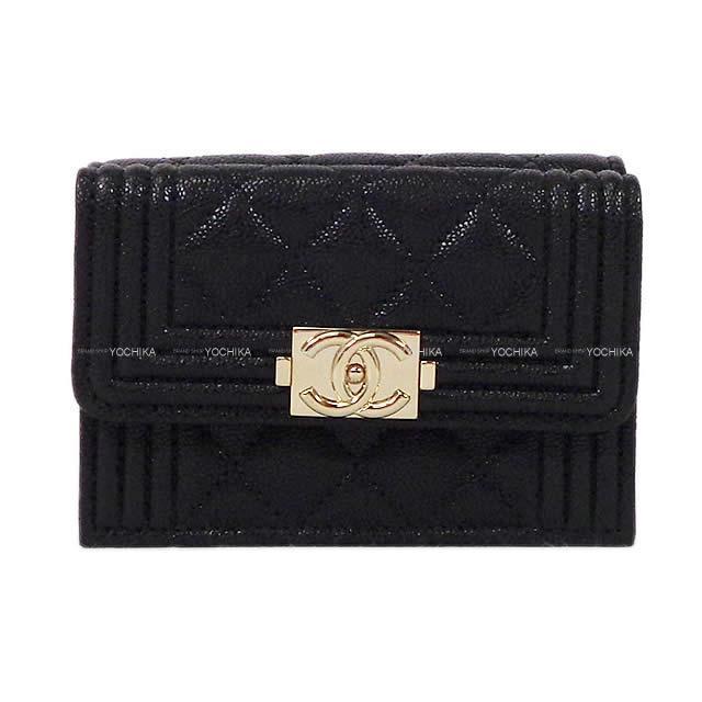 CHANEL シャネル ボーイシャネル マトラッセ コインケース付き 三つ折 コンパクト財布 黒(ブラック) A84432 新品