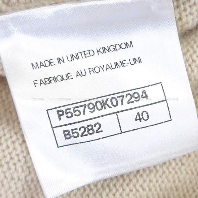 2017年 クルーズ CHANEL シャネル ココキューバ ニット カーディガン P55790 #40 新品未使用