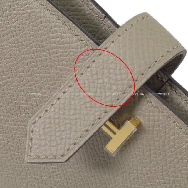 HERMES エルメス 財布 ベアンコンパクト グリアスファルト エプソン ゴールド金具 新品未使用