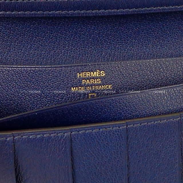 HERMES エルメス 長財布 ベアンスフレ ヴェールシプレ(サイプレス) クロコダイル アリゲーター ゴールド金具 新品