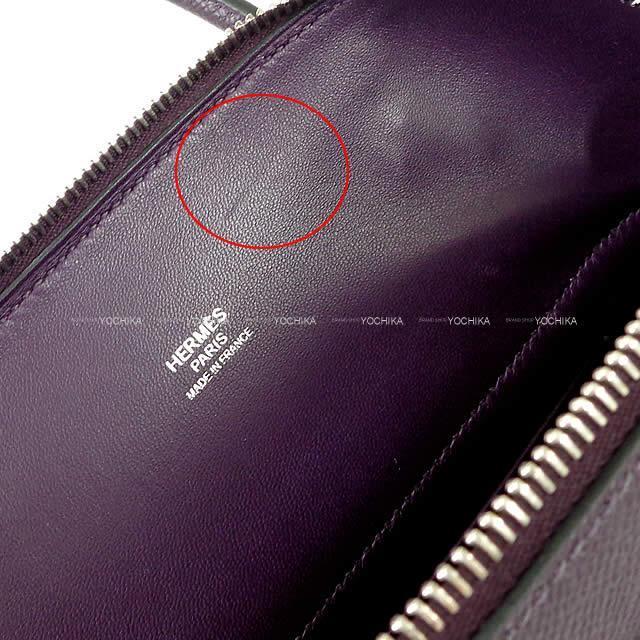 HERMES エルメス ショルダーバッグ ボリード27 アプリコット エプソン シルバー金具 新品未使用