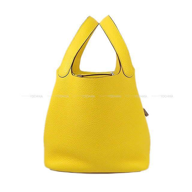 エルメス ハンドバッグ ピコタンロック 22 MM ジョーヌナプル トリヨン シルバー金具 新品