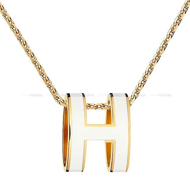 """HERMES エルメス H型 チェーン ネックレス """"ポップアッシュ"""" 白(ホワイト) ゴールドプレーテッドXラッカー 新品"""