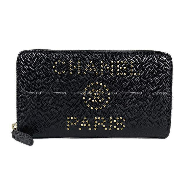 シャネル ドーヴィル スタッズロゴ ミディアム ファスナー コンパクト財布 黒 グレインドカーフ A84414 新品