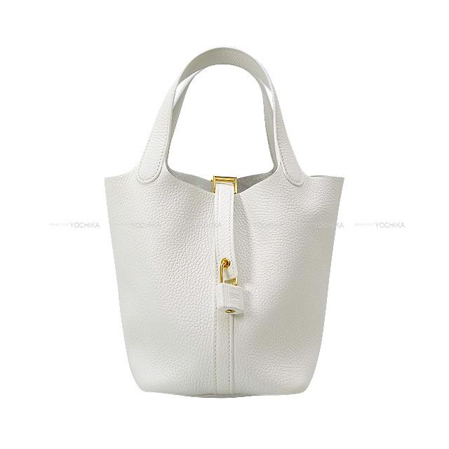 HERMES エルメス ハンドバッグ ピコタンロック 18 PM 白(ホワイト) トリヨン (内側起毛) ゴールド金具 展示新品