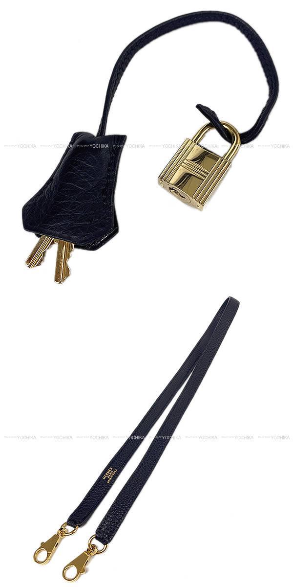 HERMES エルメス ハンドバッグ ボリード31 黒(ブラック) トリヨン ゴールド金具 SAランク【中古】