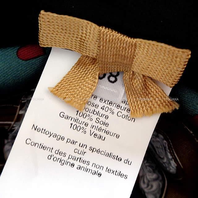 """HERMES エルメス レディース ハット 帽子 """"パリ"""" ブリッドドゥガラ プリント #58 フェルト 新品同様【中古】"""