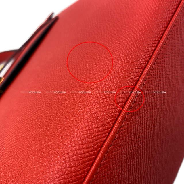 HERMES エルメス ハンドバッグ ケリー25 外縫い ルージュドクー エプソン ゴールド金具 新品同様【中古】
