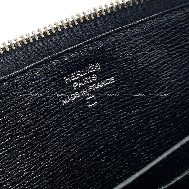 HERMES エルメス 長財布 アザップロング 黒(ブラック) クロコダイル アリゲーター シルバー金具