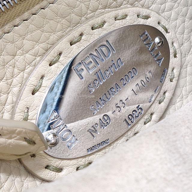 2020年 春夏 日本限定 FENDI フェンディ 2way ショルダーバッグ ピーカブー アイコニック 8BN244 展示新品