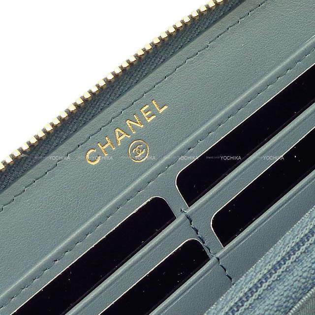 シャネル ドーヴィル ストライプ ラウンド ファスナー 長財布 ターコイズグリーン  AB1976 新品