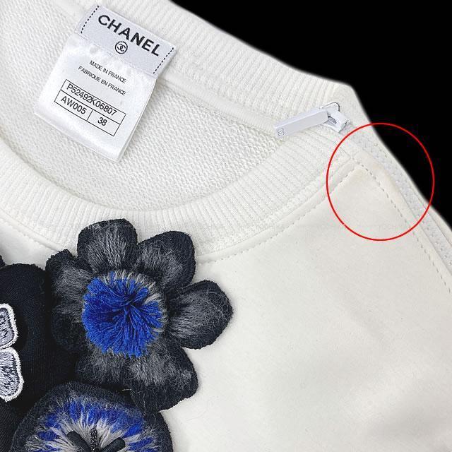 2015年 CHANEL シャネル フラワー ワッペン付 肩 ファスナー #38 P52492 新品同様【中古】