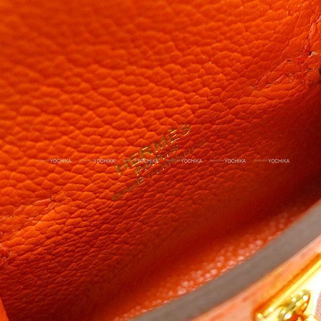 HERMES エルメス ミニミニ バッグチャーム ケリートゥイリー(ツイリー) カプシーヌ タデラクト ゴールド金具 新品