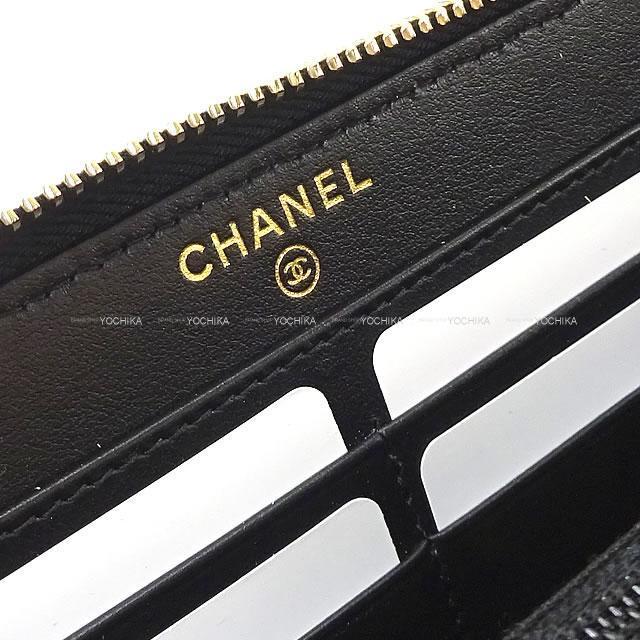 CHANEL シャネル ドーヴィル ラウンド 長財布 ネイビーX黒(ブラック) ナイロンキャンバス