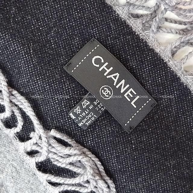 CHANEL シャネル バイカラー ココマーク クッション ブランケット セット 黒/グレー 新品未使用