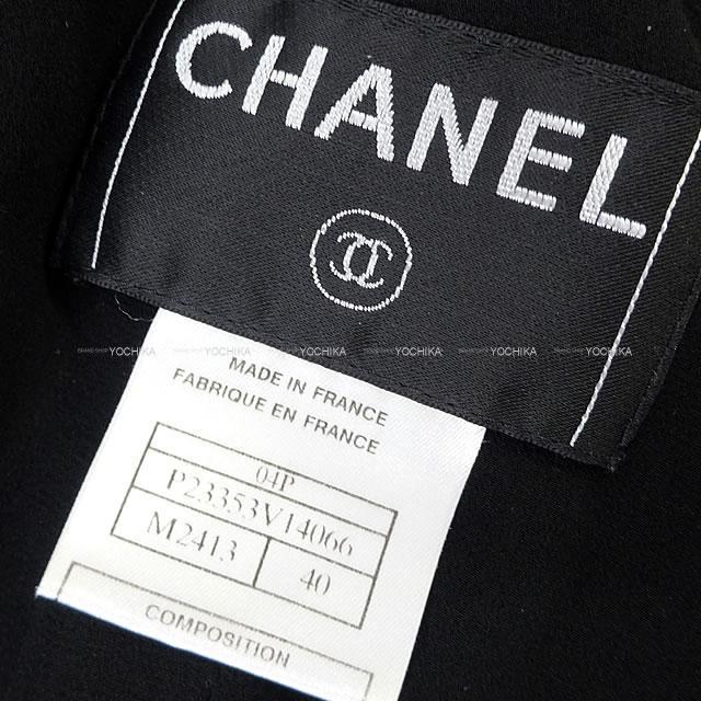 CHANEL シャネル ミニパール ボタン ファンタジー ツィード ノーカラージャケット ネイビー/黒 #4