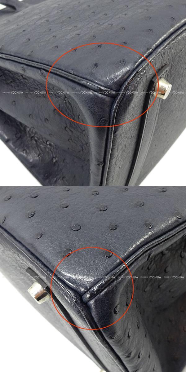 HERMES エルメス ハンドバッグ バーキン35 ブルーインディゴ オーストリッチ シルバー金具 SAランク【中古】