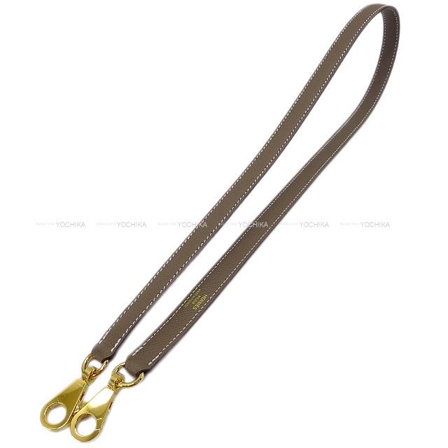 HERMES エルメス ハンドバッグ ボリード1923 25 エトープ(エトゥープ) エプソン ゴールド金具 新品