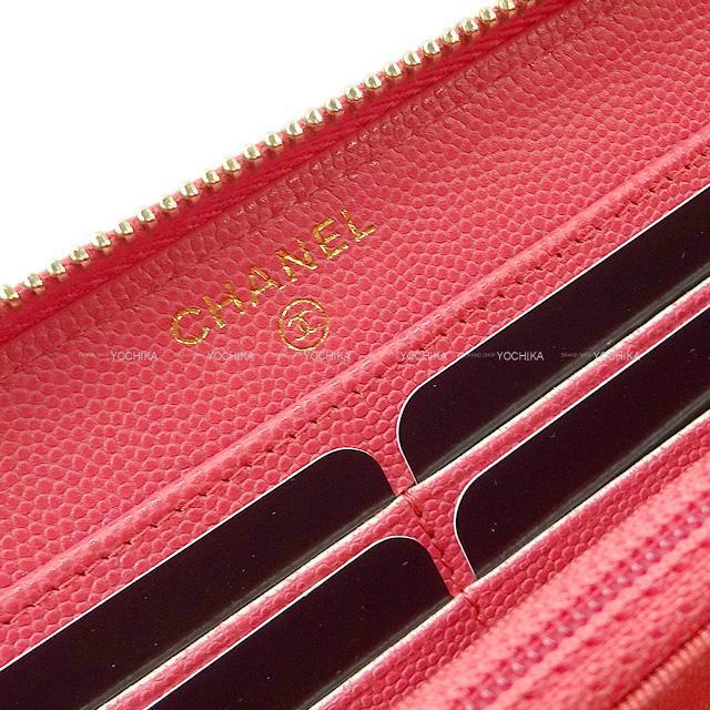 CHANEL マトラッセ ラウンドファスナー 長財布 コーラルピンク グレインドカーフ ゴールド金具 A50097 新品未使用