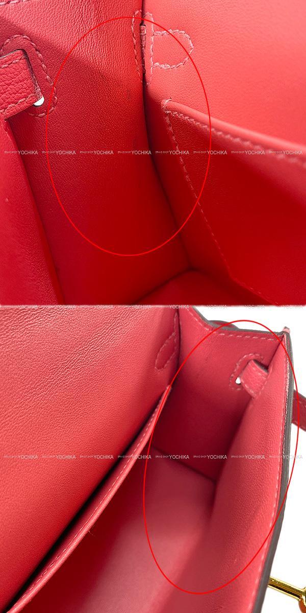 HERMES エルメス ショルダーバッグ ケリー ミニ ドゥ ケリー 2 外縫い ローズリップスティック シェーブル【中古】
