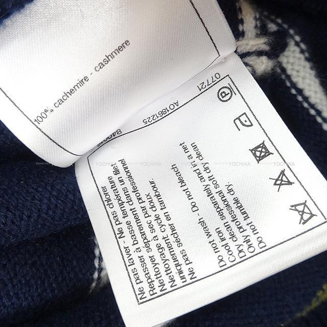 CHANEL シャネル ニット 半袖 ココマーク柄 ワンピース グレー/ダークグレー #34 P60683 新品同様【中古】