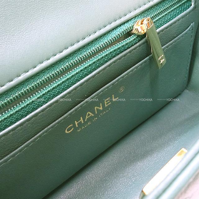 CHANEL シャネル ミニマトラッセ20 チェーン ショルダーバッグ フォレストグリーン A69900 新品