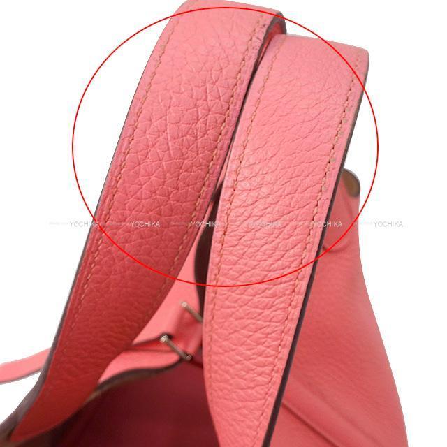 HERMES エルメス ハンドバッグ ピコタンロック 18 PM カザック ローズアザレ/セサミ トリヨン シルバー金具 新品