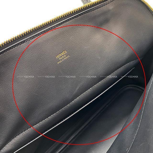 HERMES エルメス ハンドバッグ ボリード31 ブルーペール トリヨン シルバー金具 新品