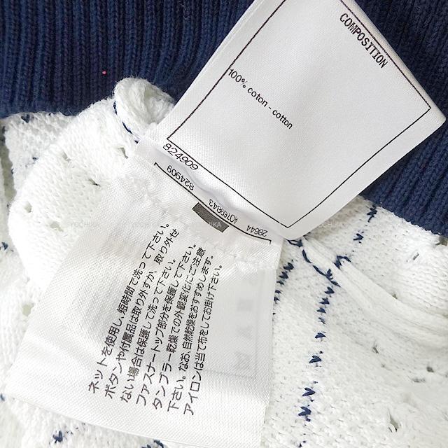 CHANEL 2017年 春夏 シャネル バイカラー 長袖 サマーニット セーター