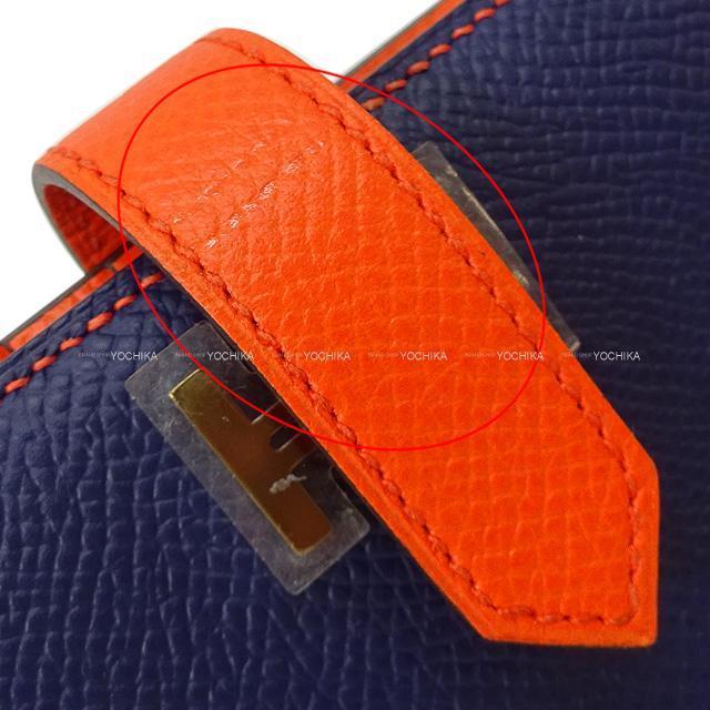 HERMES エルメス 財布 ベアンコンパクト バイカラー ブルーサフィール/カプシーヌ エプソン シルバー金具 新品未使用