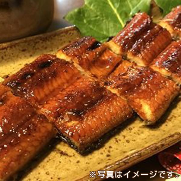 うなぎのかば焼き(九州産・160g~200g×2)