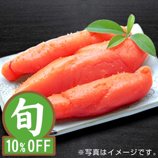高級辛子明太子(約300g) 日本近海産 【ギフトにおすすめ】