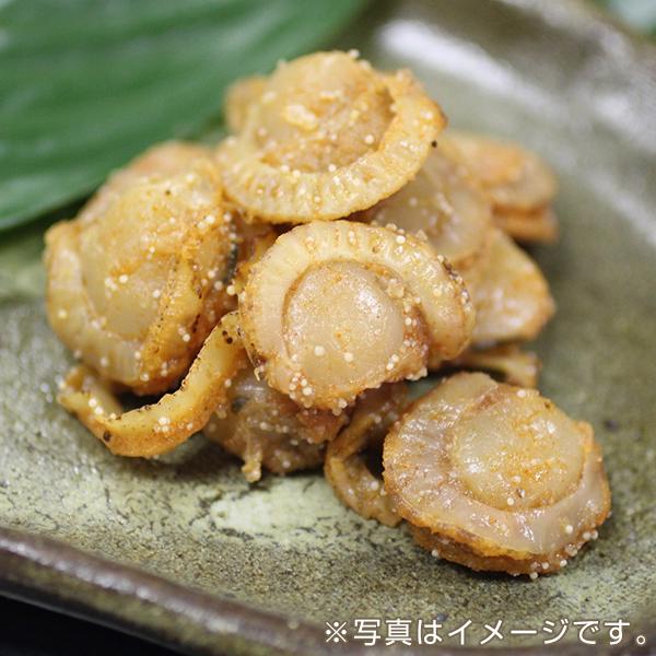 明太ほたて(約500g)