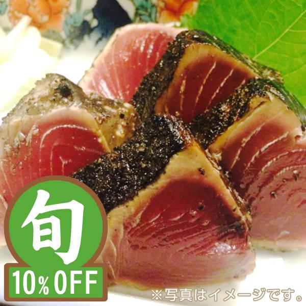 炭火焼かつおのたたき(ブロック・約1kg) 鹿児島・枕崎産 【ギフトにおすすめ】