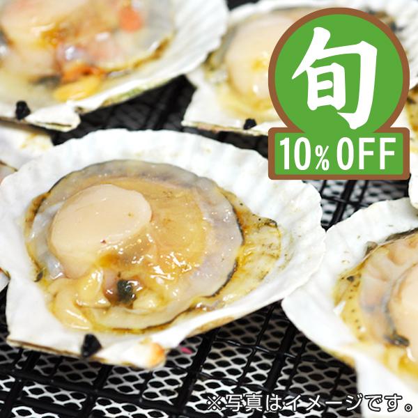 片殻付帆立貝(20枚) 北海道産