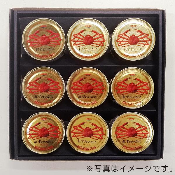 ホニホ 特選かに缶セットNK-50A