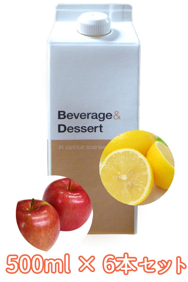 ヨコ井のレモン&りんご酢 6本セット 500ml×6