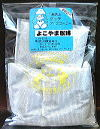 よこやま熟成ダッチ(水出し)コーヒー 60gパック×3個入