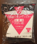 円すい形ペーパー1〜4杯用(100枚入)