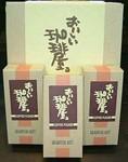 ギフト レギュラーコーヒーセット(化粧箱入200g×3個)