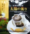 カップオンコーヒー(10杯入)