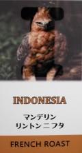 インドネシア マンデリン リントン  ニ・フタ(フレンチロースト=深煎り)200g