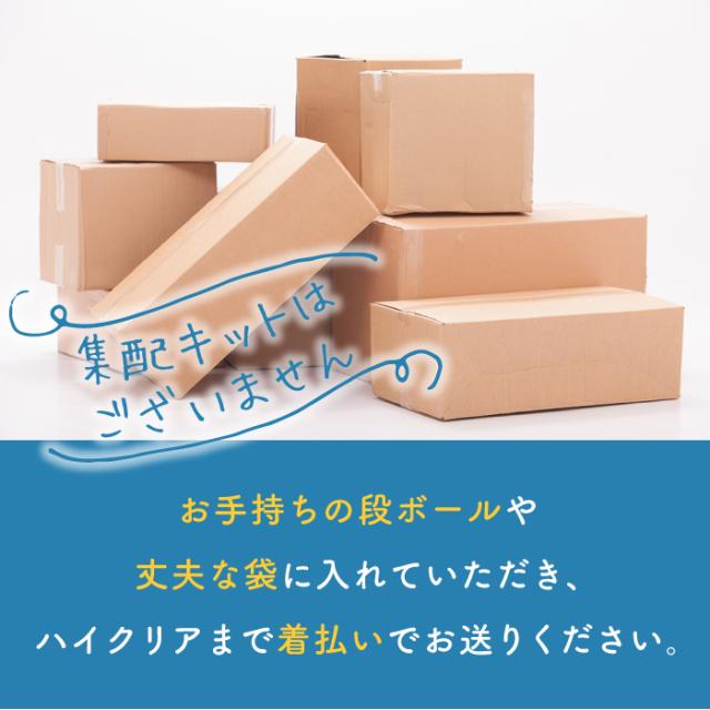 革製品のクリーニング(お見積対応)3