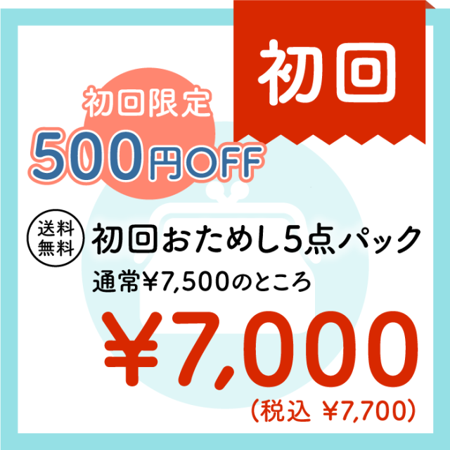 page_bnr_syokai_0511.png