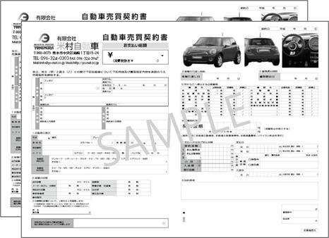 B4/A3サイズ 2枚複写伝票 表黒1色/裏印刷なし 7冊(350セット)